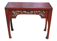 Northern Elm (Yumu) Hall Table